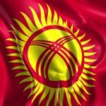 22 интересных факта о Киргизии