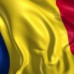 12 интересных фактов о Румынии