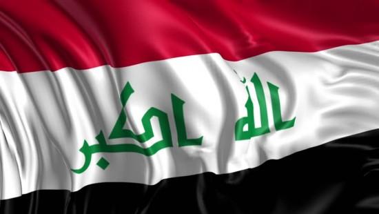 Факты об Ираке