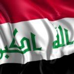 16 интересных фактов об Ираке