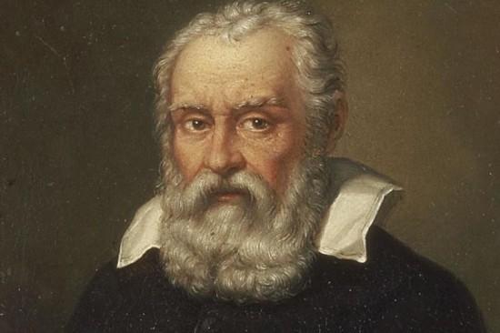 Факты о Галилее