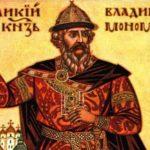 14 интересных фактов о Владимире Мономахе