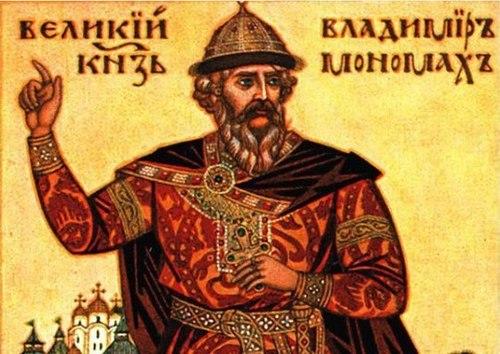 Факты о Владимире Мономахе
