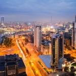 15 интересных фактов о Екатеринбурге