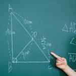 15 интересных фактов о геометрии