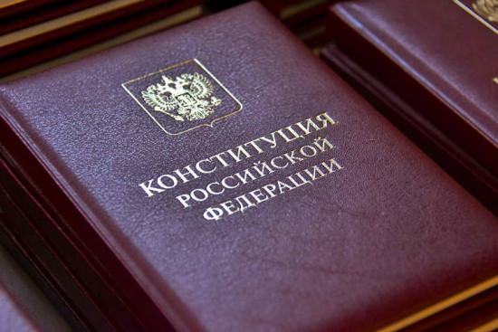 Интересные факты о Конституции