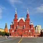 15 интересных фактов о Красной площади