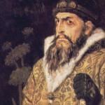 15 интересных фактов об Иване Грозном