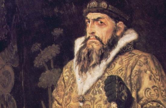 Интересные факты об Иване Грозном