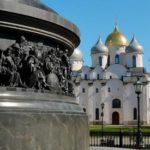 16 интересных фактов о Великом Новгороде