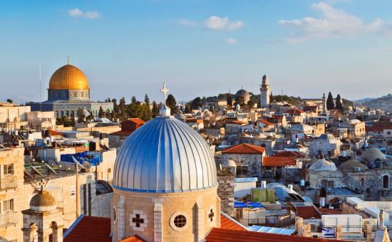 Факты о Иерусалиме