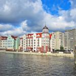 20 интересных фактов о Калининграде