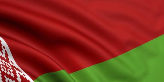 факты о Беларуси