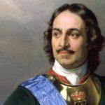25 интересных фактов о Петре Первом