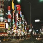 25 интересных фактов о Токио