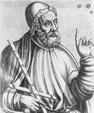Факты про Евклида.