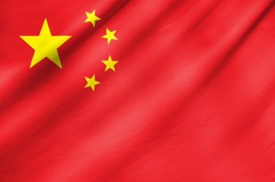 Факты о Китае