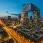 14 интересных фактов о Пекине