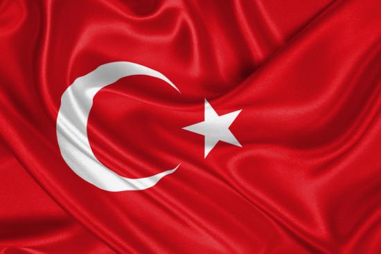 Факты о Турции