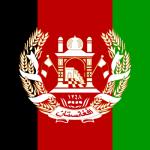 15 интересных фактов об Афганистане