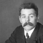 18 интересных фактов о Максиме Горьком
