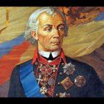 10 интересных фактов о Суворове